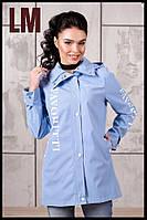 """Женская куртка """"Мальвина"""" 44-54 парка осенняя весенняя голубая розовая демисезонная на молнии с капюшоном"""