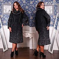 Женское зимнее  пальто  из итальянской пальтовой ткани  и мехом F   Черный
