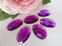 Камень клеевой, 20х30 мм, цвет фиолетовый