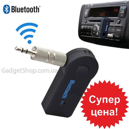 Bluetooth AUX 3.5 гарнитура, ресивер, адаптер, HandsFree
