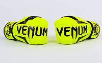 Перчатки для бокса Venum Pu (полиуретан) 10 oz желтые