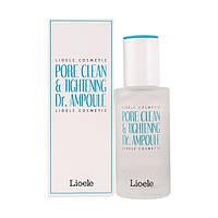 Сыворотка сужающая поры Lioele Pore Clean Tightening Dr Ampoule