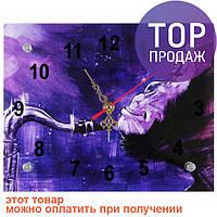 Подарочные часы Стильный джаз / Настенные часы