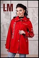 """Женская куртка """"Мальвина1"""" 44-54 парка осенняя весенняя голубая красная демисезонная на молнии с капюшоном"""
