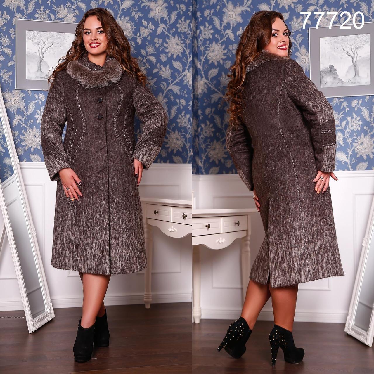 Женское зимнее  пальто  из итальянской пальтовой ткани  и мехом F   Коричневый Тон 1