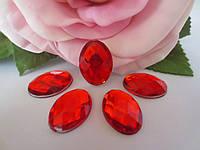 Камень клеевой, 13х18 мм, цвет красный, 10 шт
