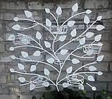 """Підставка для квітів на 5 чаш """"Гілка-4"""", фото 3"""