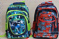 Рюкзак школьный для мальчика 3 отделения 30 л спинка ортопедическая 30x20x45 см