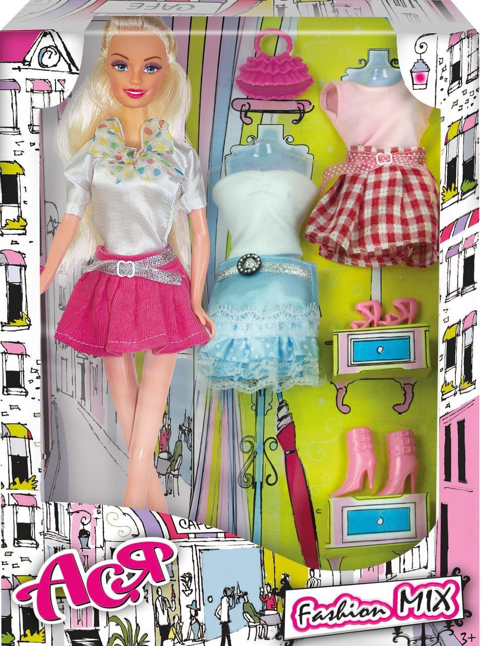 Кукла Ася 'Модный микс'; 28 см; блондинка; вариант 2