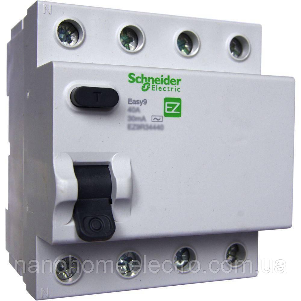 """Дифференциальный выключатель УЗО EZ9 4P 40А 300 мА тип """"AC"""" УЗО Schneider"""
