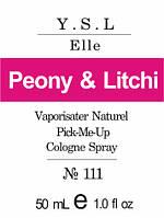 Парфюмерное масло на разлив для женщин 111 «Elle Yves Saint Laurent»