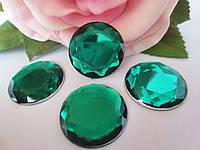 Камень клеевой круглой формы, d 25 мм, цвет зеленый