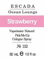 Парфюмерное масло на разлив для женщин 112 «Ocean Lounge Escada»