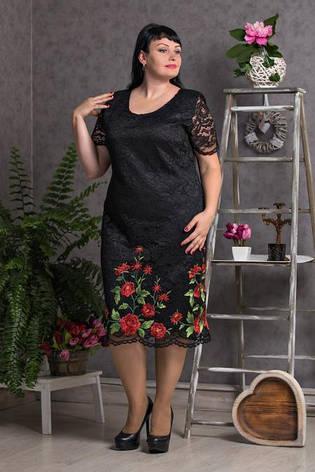 "Платье ""Элегант"" размер 50, фото 2"