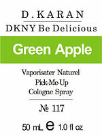 Парфюмерное масло «DKNY Be Delicious Donna Karan»