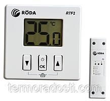 Беспроводной терморегулятор для котла Roda RTF2