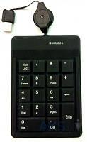 Клавиатура No Name Numerical KeyPad