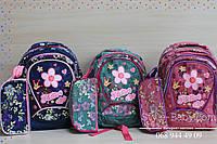 Рюкзак школьный девочке 3 отделения пенал 20 л спинка ортопедическая 30x20x40 см 4 вида