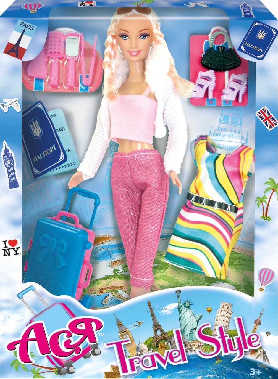 Кукла Ася 'Путешествие'; 28 см; блондинка; вариант 1