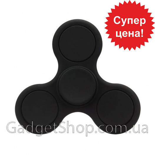 Спиннер STAR FIDGET 002, spinner, спинер, фиджет