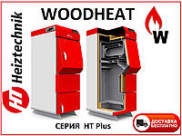 Котел твердотопливный Heiztechnik  HT Plus 35 кВт (Польша), фото 1