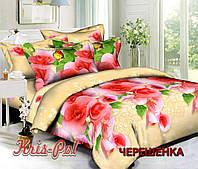 Евро макси набор постельного белья из Ранфорса №18535 KRISPOL™