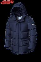 Куртка зимняя мужская Braggart Dress Code - 2609B темно-синяя