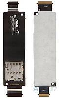 Шлейф для Asus ZenFone 5 (A501CG) / ZenFone 5 (A500KL) с разъемом SIM-карты