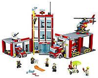 Набор Лего Сити Пожарная станция Lego City Fire Station