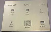 BGA трафарет G1048. MSM8939, Pm8937, PM18937, wifiQCA19P0, SMB349