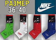 Носки женские с сеткой х/б Nike  ассорти средние НЖЛ-38