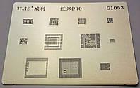 BGA трафарет PRO G1053. MSM8996 cpu, MSM8996, MSM8916, MTK6369A, wifi 6174A, wifi M766300P, M76331P