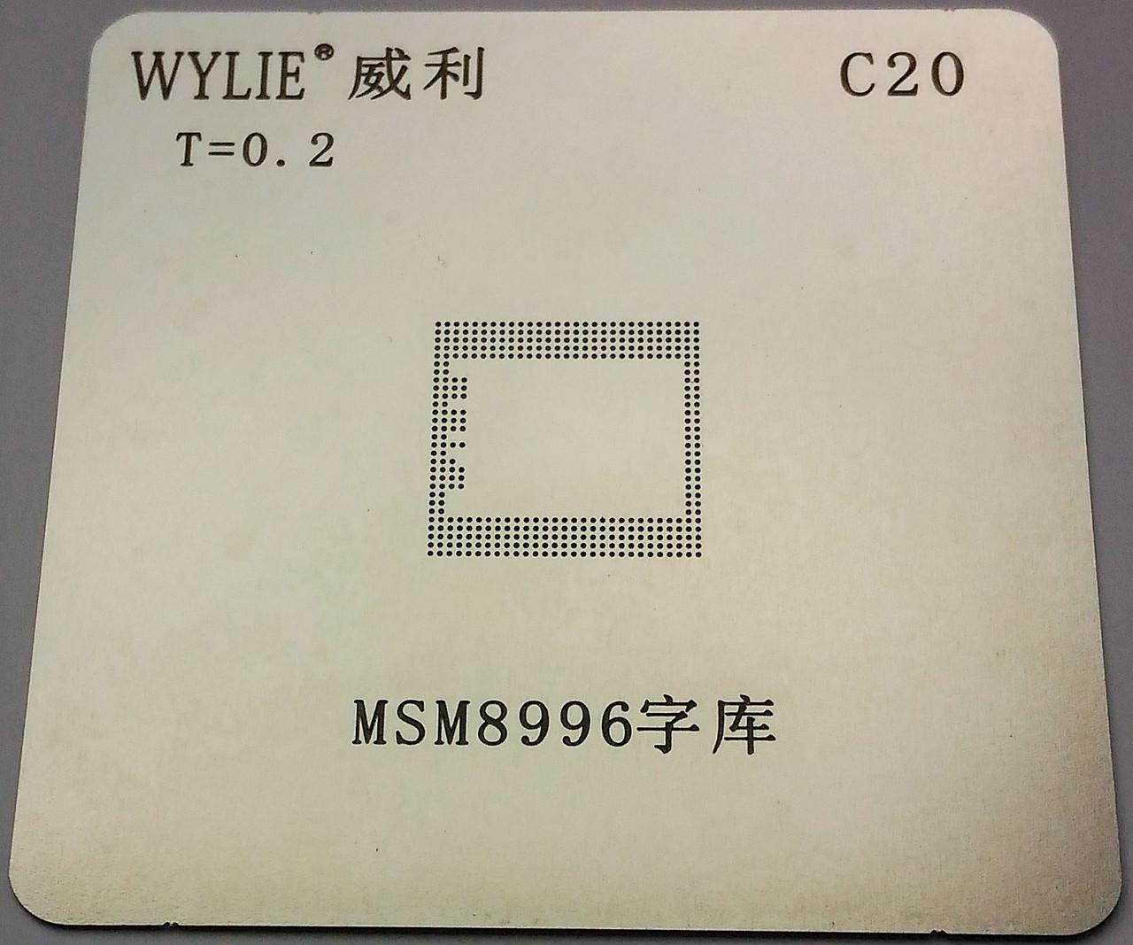 BGA трафарет C20, MSM8996