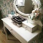 Трюмо (туалетный столик)