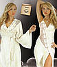 Комплект женский атласный халат и сорочка  Jasmin белый,размер S