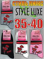 """Женские демисезонные носки """"СТИЛЬ ЛЮКС"""" Style Luxe 35-40 размер маки ассорти  NJD-02476"""