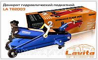 Домкрат гидравлический подкатного типа Lavita Premium 2 т. (130-380 мм) LA T82003