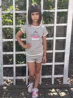 Летний детский комплект (костюм) для девочки (футболка, шорты)