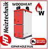 Котел твердотопливный Heiztechnik HOLZ Plus 22 кВт (Польша)