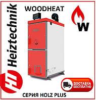 Котел твердотопливный Heiztechnik HOLZ Plus 13 кВт (Польша)