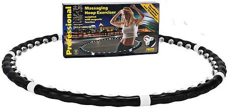 Массажный обруч Хула-Хуп Massaging Hoop Exerciser Professional с магнитами, фото 2