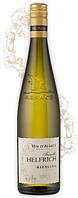 Вино белое Хелфриш Рислинг бел сух 0,75л Helfrich Riesling
