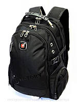 Рюкзак для ноутбука VICTORY V-LINE 770 городской повседневный