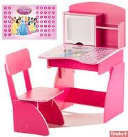 Детская Парта растущая + стульчик, Принцессы