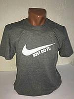 """Серая мужская футболка 100% хлопок """"Nike"""" с логотипом  ФМ-5"""