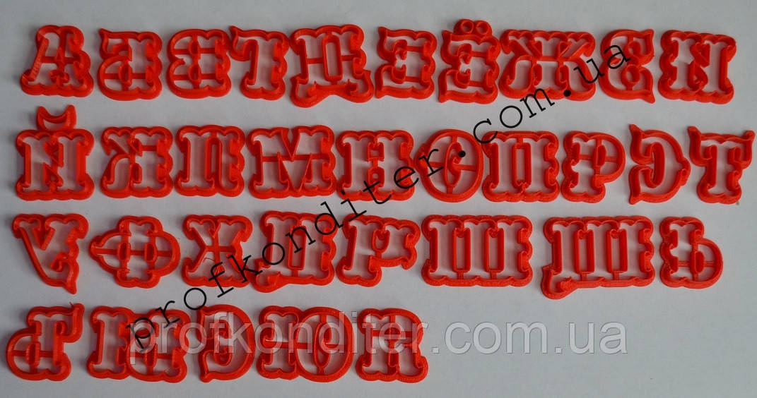 Набор вырубок Алфавит русский Консуэла 2,5см
