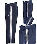 Брюки мужские спортивные синие, лампас белый. Мод. 4024., фото 2