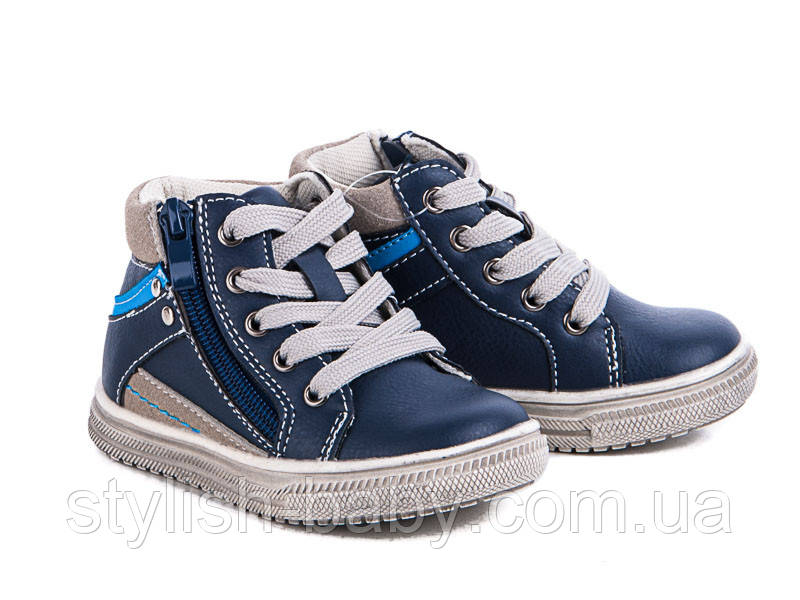 Детская обувь оптом. Детская демисезонная обувь бренда С.Луч для мальчиков (рр. с 21 по 26)