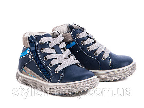Детская обувь оптом. Детская демисезонная обувь бренда С.Луч для мальчиков (рр. с 21 по 26), фото 2