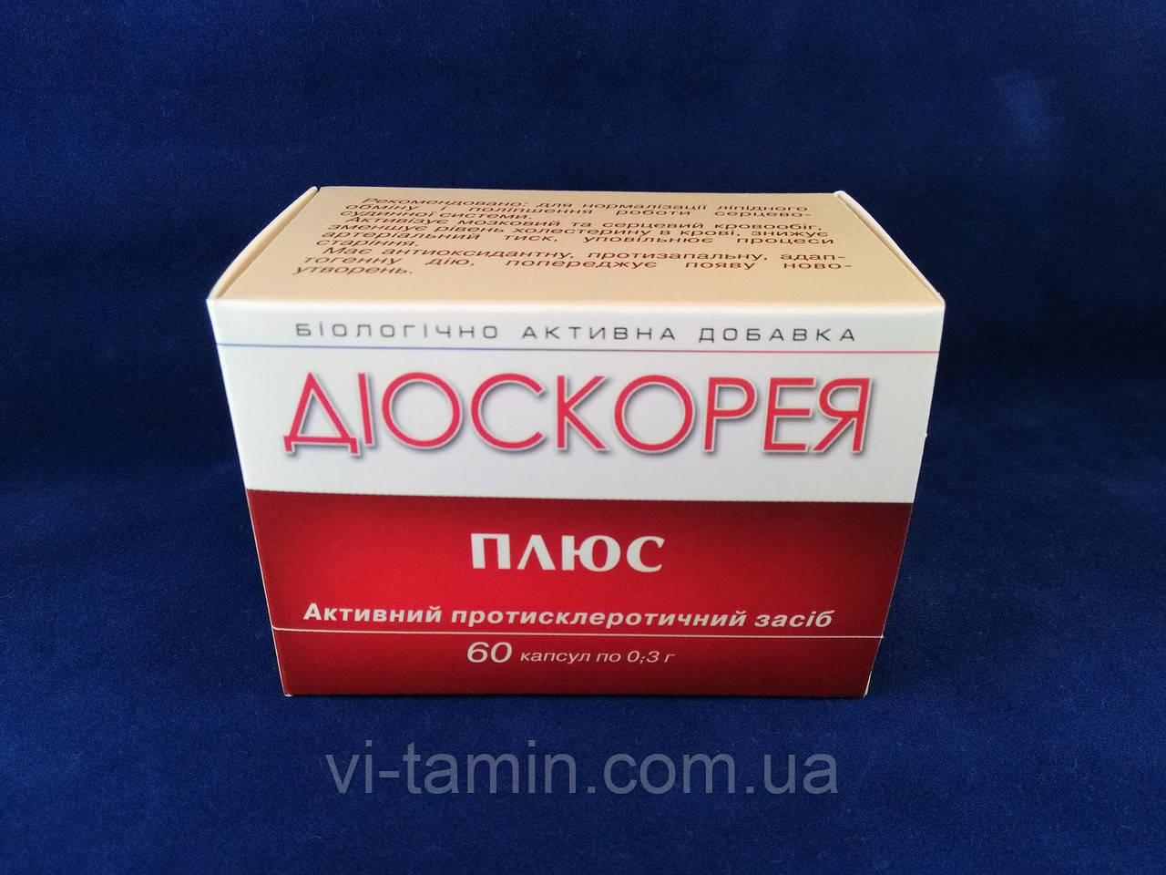 Диоскорея плюс, Янтра 2006, 60 капс.